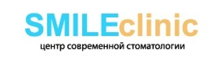 Медицинский центр Smile Clinic