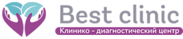 Best clinic (Бест клиник)